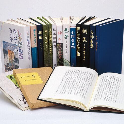 出版サービス | 望月印刷株式会...